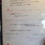 Ristorante 美郷 -
