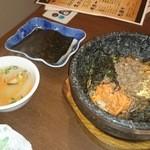 あぶり焼肉煙家 - 2014/10/25 20:50訪問 石焼ビビンバ