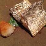 鮨 生粋 - ほっこりとした焼き加減絶妙なお魚