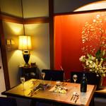 赤坂うさぎや - 雰囲気のいいテーブル席