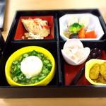 Tsukakoshi - 彩色健美膳