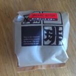 一茶 - オーガニックのコーヒー豆を100g挽いてもらってお土産に♬       ビターなお味でした(*^_^*)