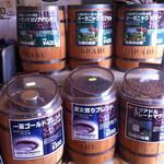 一茶 - オーガニックのコーヒー豆を挽いて100gから売ってくれます(*^_^*)
