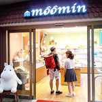 ムーミンハウスカフェ - ムーミン入口でお出迎え