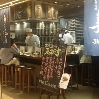 【宮崎の居酒屋】現れる!!