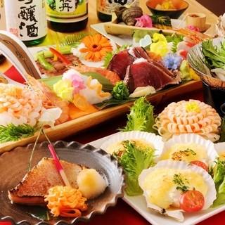 季節の食材を使った会席コースをご堪能ください。