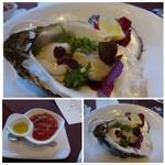 37461671 - ◆チェックインの際「岩牡蠣」を勧められましたので頂きました(追加料金:1個1200円(税別))                         食べやすくカットされていて、ジューシーで美味しい岩牡蠣です。