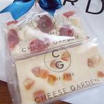 チーズガーデン - チョコバー2本セット