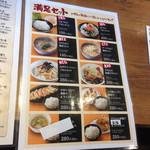 魚介豚骨らー麺 一番舎 -