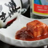 沖縄健康長寿料理 海人 - 料理写真: