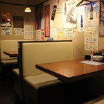 沖縄健康長寿料理 海人 -