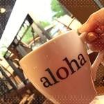 アロハテーブル - コナブレンドコーヒー