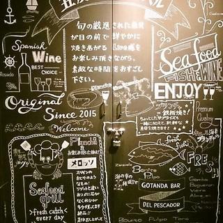 スペインワイン充実珍しい地ビールも豊富です