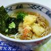 さざめうどん 落柿舎 - 料理写真: