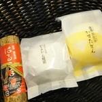 37474896 - 春駒108円