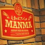 MANMA -