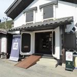 カフェ・ド・蔵 - お店の外観