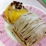 Souvenir - ゆずとチョコのケーキ、モンブラン★              チョコとゆずが合う(❀˙︶˙❀)