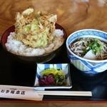 旬菜麺房 お多福 - 料理写真:かき揚げ丼(そば付き)