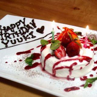お誕生日・記念日ケーキ