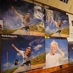 新宿ポジャンマチャ - イケメン韓国人のポスター