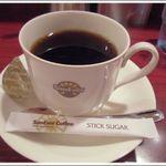 サンエバーコーヒーハウス - 本日のコーヒー ¥367(税込)