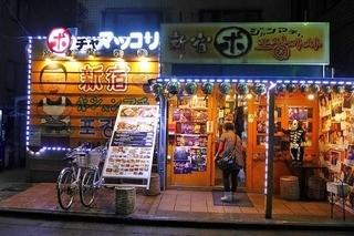 新宿ポジャンマチャ - 「ポジャンマチャ」はハングル語で「屋台」のこと