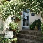 ガーデンティーハウス グリーンパラソル -