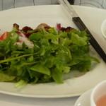 箱根ハイランドホテル ラ・フォーレ - 味噌ベーコンの朝食
