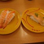 3749270 - えび(左)と鮭ハラス(右)