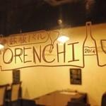 肉バル ORENCHI -