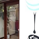 コージーコーヒー - 湊川商店街のオシャレなカフェです