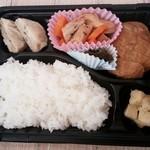 まごころ弁当 - 料理写真:普通食 540円