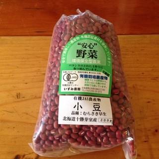 無農薬・有機・オーガニック食材を使用(一部に減農薬野菜あり)