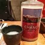 クンビラ - ネパールのお酒 チャン