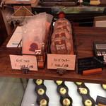 クレアールコレレ - ローズラスクとローズクッキー