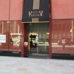 資生堂パーラー サロン・ド・カフェ - 資生堂ビル 入口