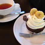 イルカッフェ - ショコラバナナケーキ