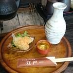 にっぽんの洋食 江戸一 - 2014/12/09 12:00訪問 熱燗\400