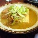 加賀屋 - 特製煮込み鍋