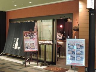 凪 ワテラス店 - 3階のお店の入口