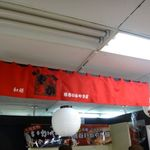桃谷いか焼き - 西武池袋本店・第14回 人気話題の味紀行 全国味の逸品会(2015.4)