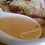 らーめん山頭火 - スープ