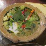 スイート バジル - 野菜のグリーンカレー