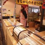 鈴木かまぼこ店 - 量り売りのかまぼこは、自分で好きなものを、詰めることが出来ました。 掲載許諾済み