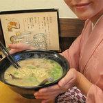 麺工房 はいど  - 駅近・P付・スープ多めの450円ラーメン♪ラーメンの丼は結構大きく、コスパ良し!