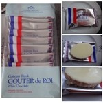 ガトーフェスタ ハラダ - ◆グーテ・デ・ロワ ホワイトチョコレート・・ガトーラスクの片面にホワイトチョコレートがコーティングされています。