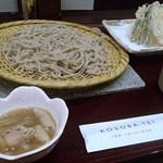 コソバテイ - 野菜天ざる蕎麦 1,296円 (2015.01)