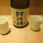 たにたや - 阿佐緒(宮城・はさまや酒造店)