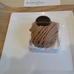 カムリエ - お年寄りOKのケーキ